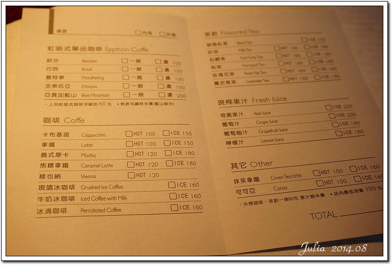 維悅 (33)