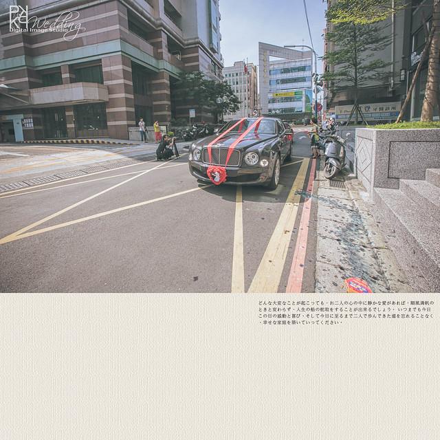 20140712PO-052