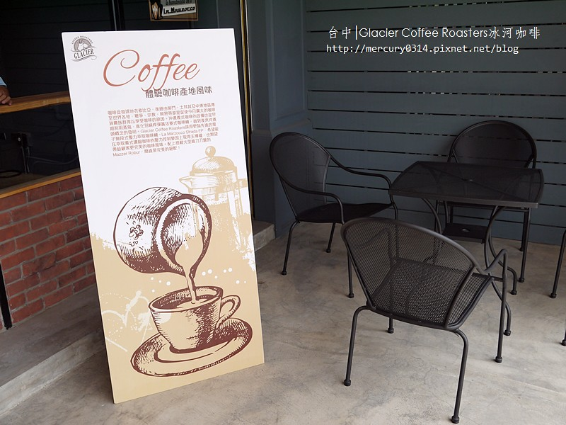 14976975562 2446905323 b - 熱血採訪。台中西屯【冰河咖啡Glacier Coffee Roasters】喝得到第三波北歐咖啡浪潮的咖啡館,手沖咖啡義式咖啡甜點都好棒