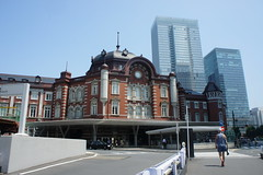 Estación Central de tren de Tokio