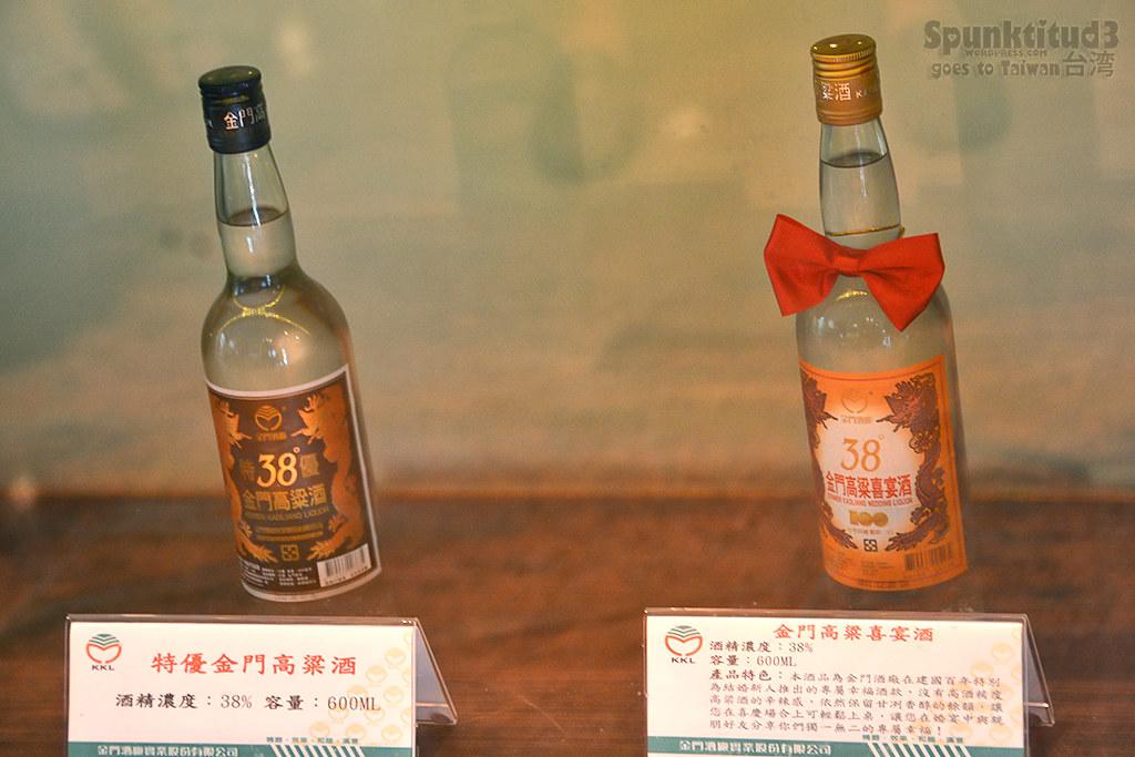 金門高粱酒