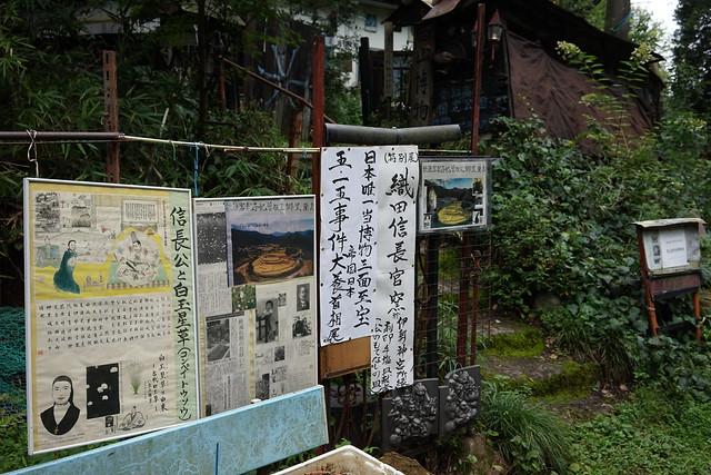 Nishiyama_10