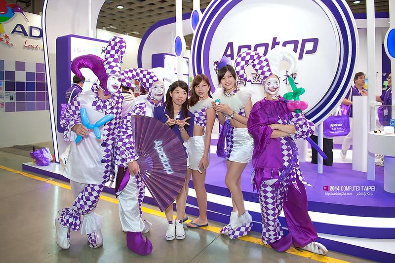 2014 computex Taipei SG32