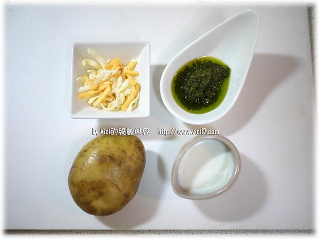 0911青醬焗馬鈴薯千層1