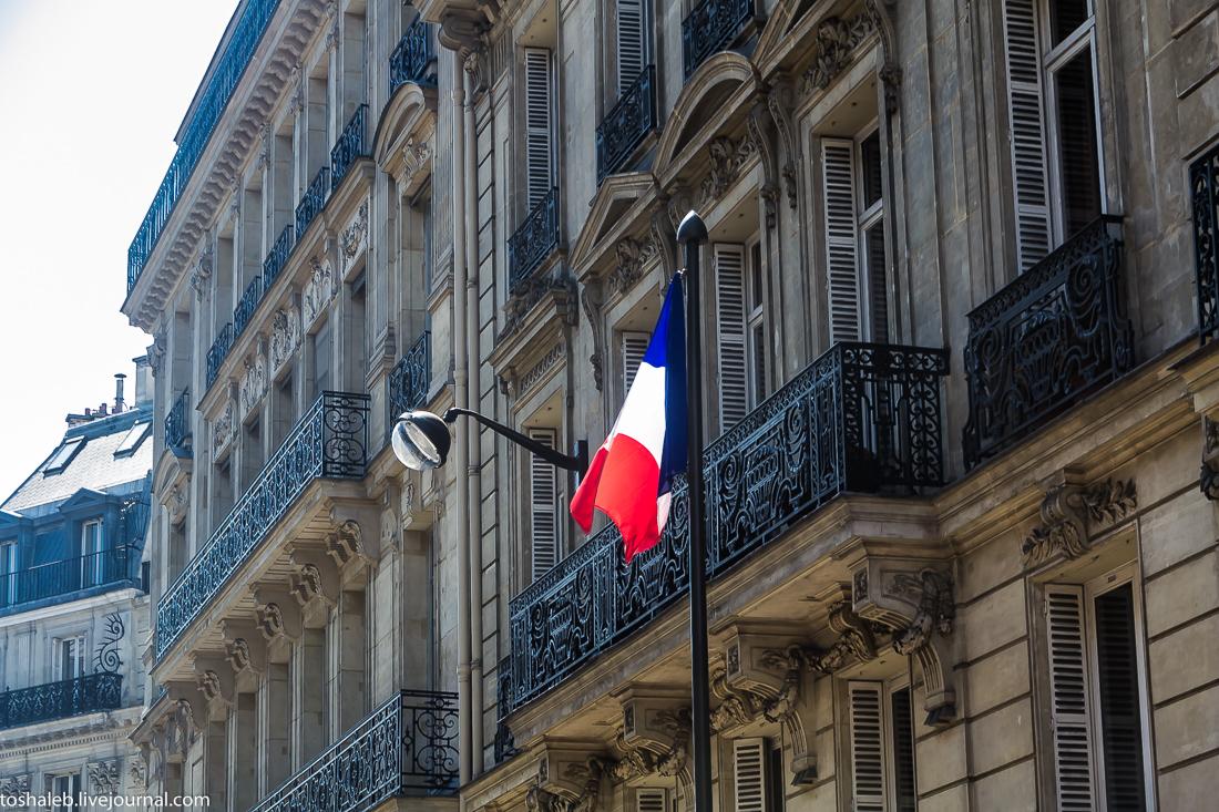 Париж_3-13