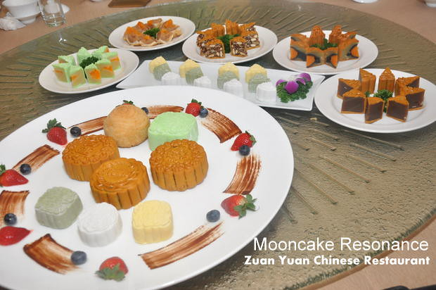 Mooncake Zuan Yuan Chinese Restaurant One World Hotel 1