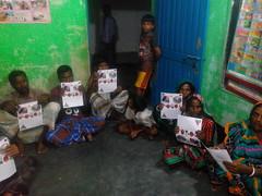 1 Bogora Santahar District, Harijan Colony, Bangladesh