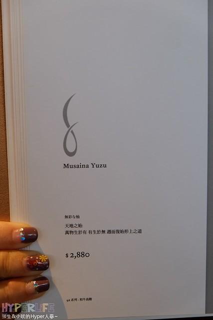 2014.08 牧島燒肉專門Motto Yakiniku
