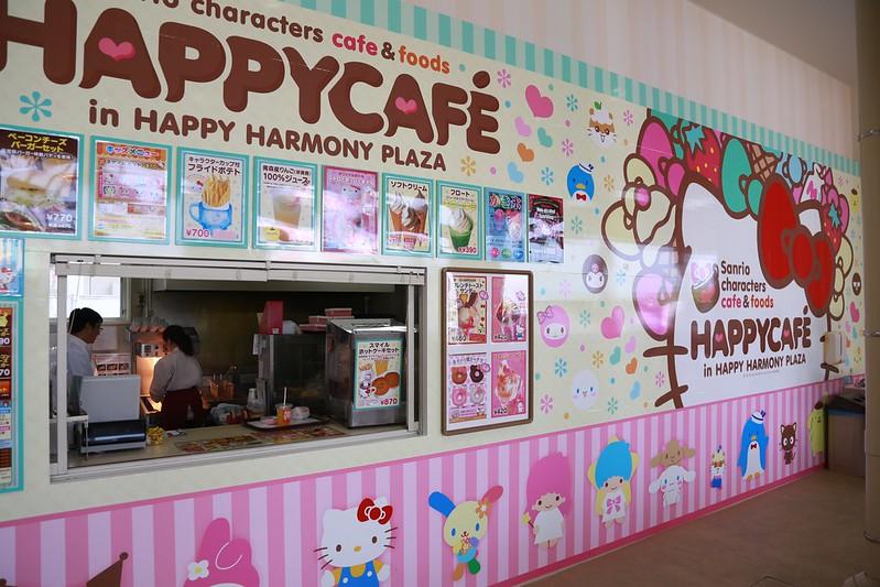 HappyCafe