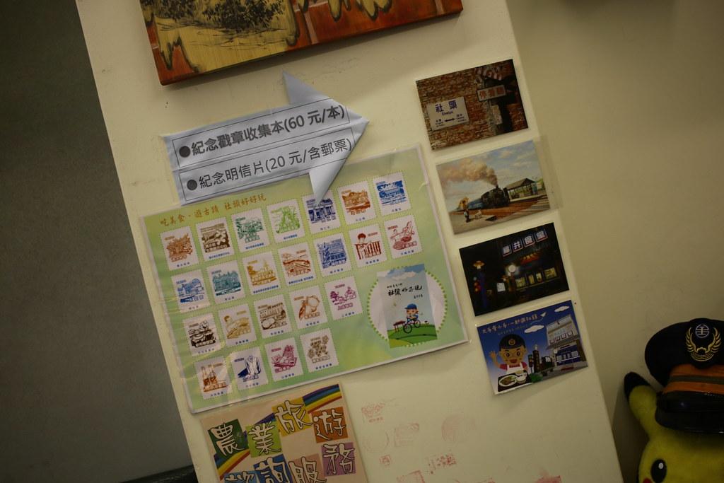 彰化社頭福井食堂 (33)