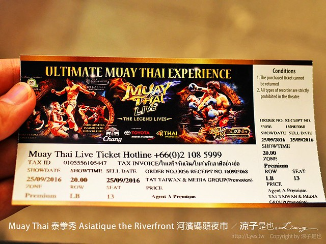 Muay Thai 泰拳秀 Asiatique the Riverfront 河濱碼頭夜市 1