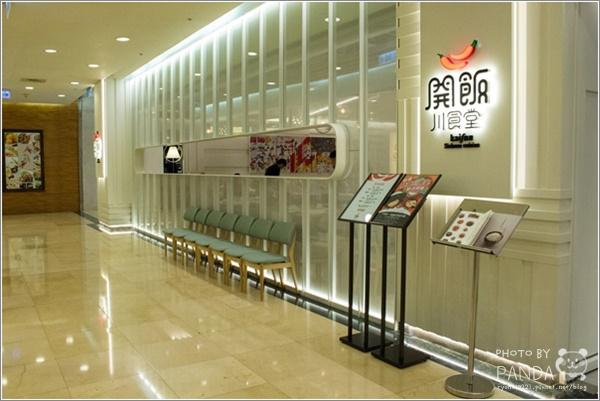 開飯川食堂中壢店 (31)