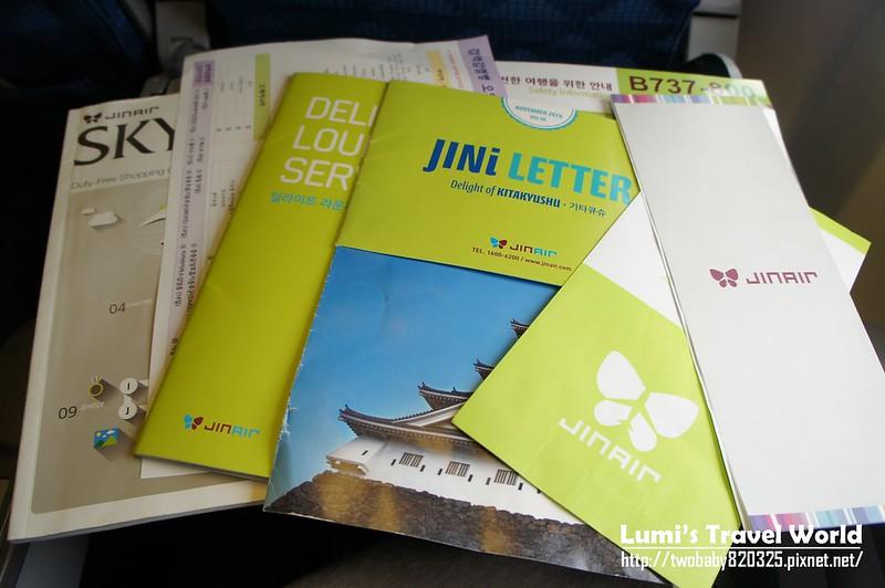 JinAir_08
