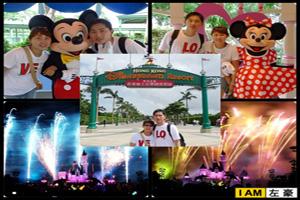 [旅遊]香港迪士尼樂園篇-1