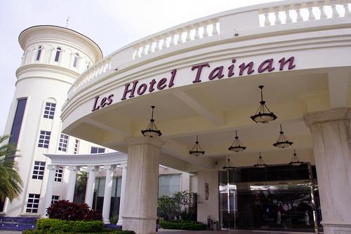 台南商務會館-全家去台南到此一遊13