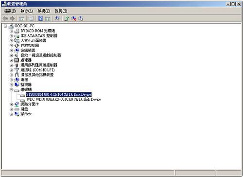 新硬碟初始化_Step01