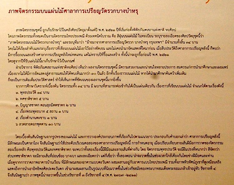 DSC_9557B