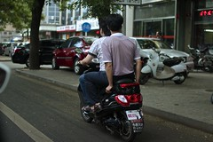 Beijing Scooter # 1