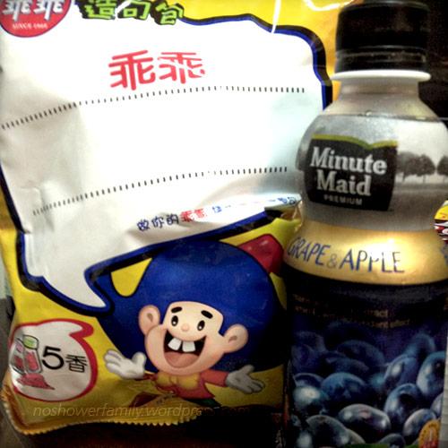 乖乖-五香,巴西野莓+藍莓汁