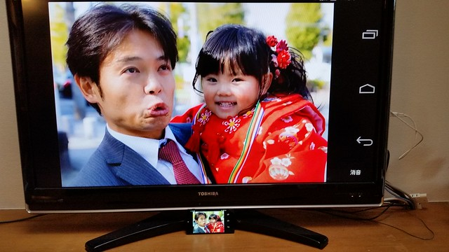 chromecast-tv-image