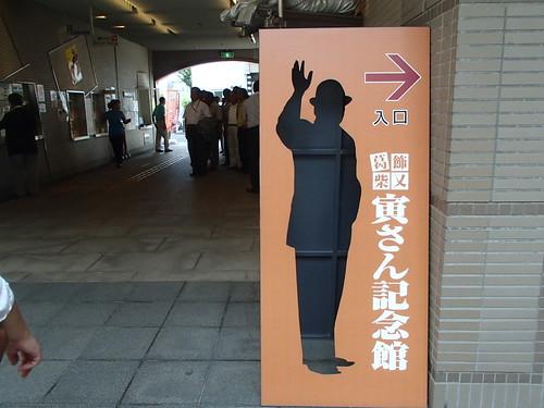 日本的代表的民家 - naniyuutorimannen - 您说什么!