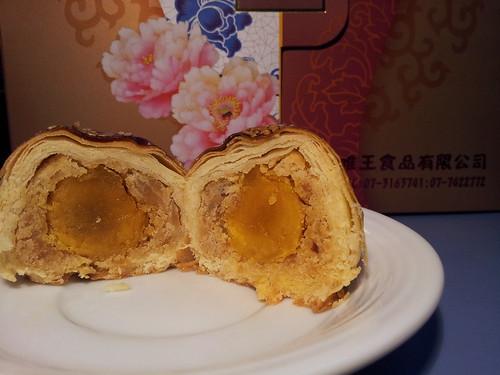 唯王食品中秋節禮盒-鹹蛋黃酥切面 (19)