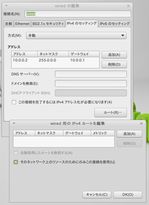 20140817_ipv4-never-default