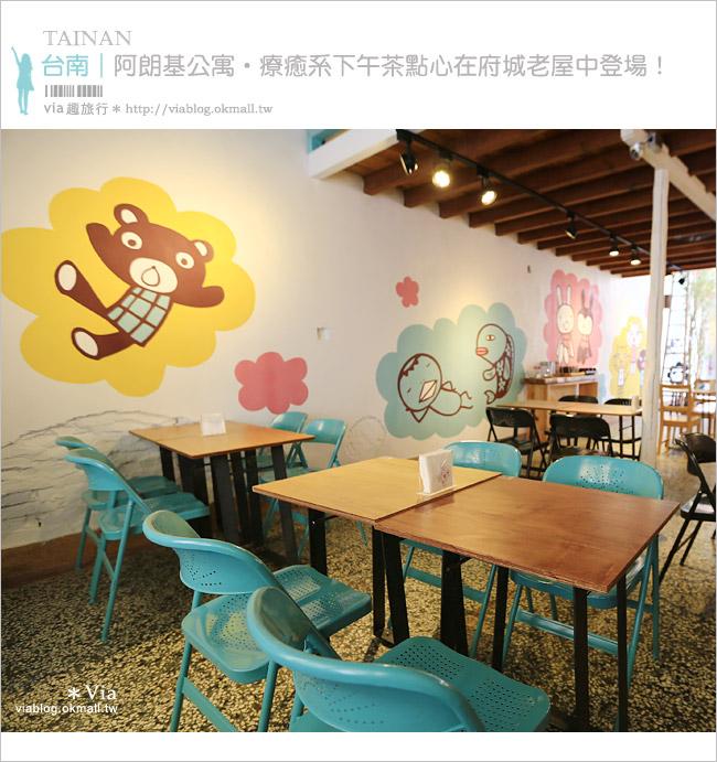 【阿朗基咖啡】台南店開幕囉!台南老屋餐廳推薦~老屋改造+可愛療癒系的新餐廳1