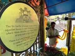 Sri Sakthi Vinayagar Temple