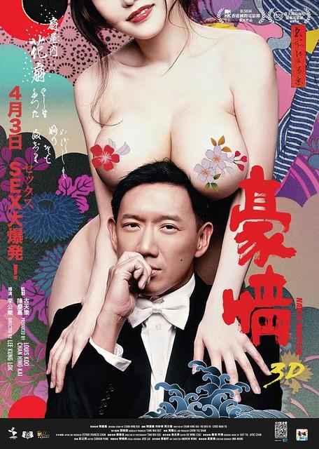 Phim Hào Tình - Naked Ambition 2