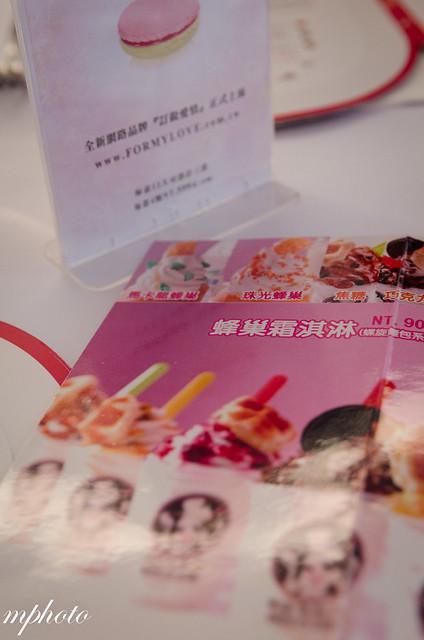 台中 華麗狂女士 蜂巢霜淇淋 甜點