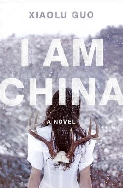 iamchina-listing