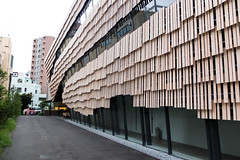 Ubiquitous Computing Research Building, Tokyo University
