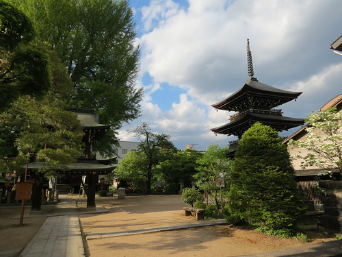Kokubun-ji