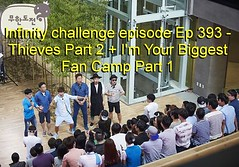 Infinity Challenge Ep.393