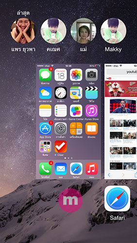 iOS 8 New Feature