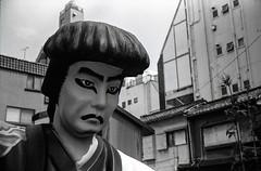 Nippon Daemon - 日本駄右衛門