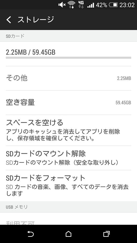 Screenshot_2014-08-31-23-02-13