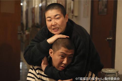 webDICE_15. 福福荘の福ちゃん_c入り 大サイス?
