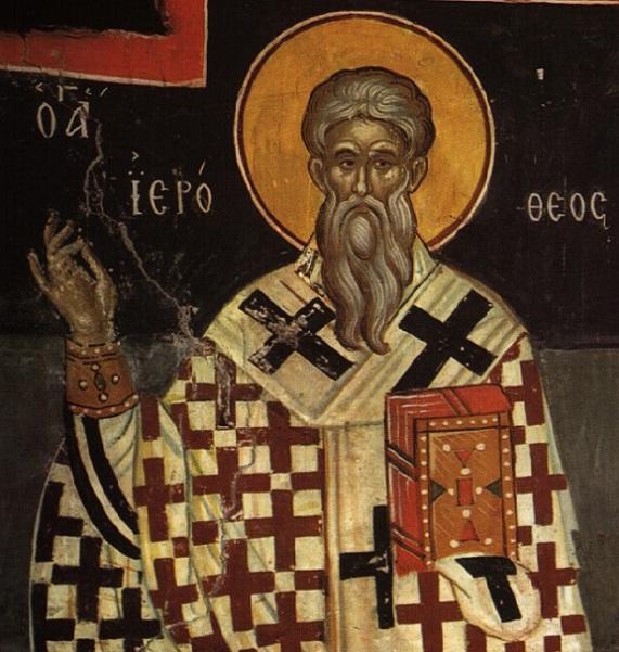 Sfantul Sfintit Mucenic Ieroteos al Atenei