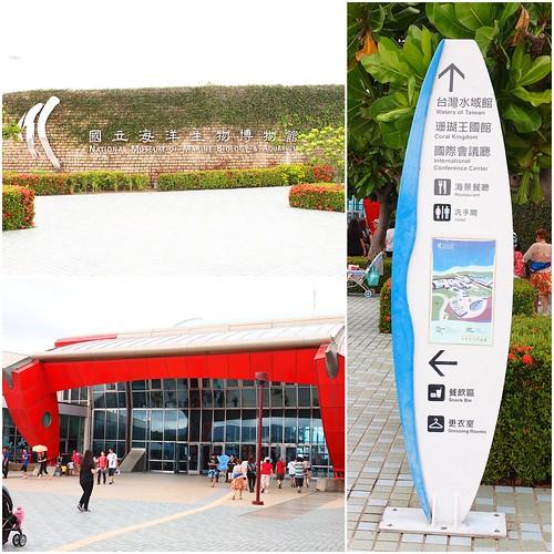 國立海洋生物博物館13