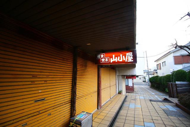 20150211-曽我丘陵-0427.jpg