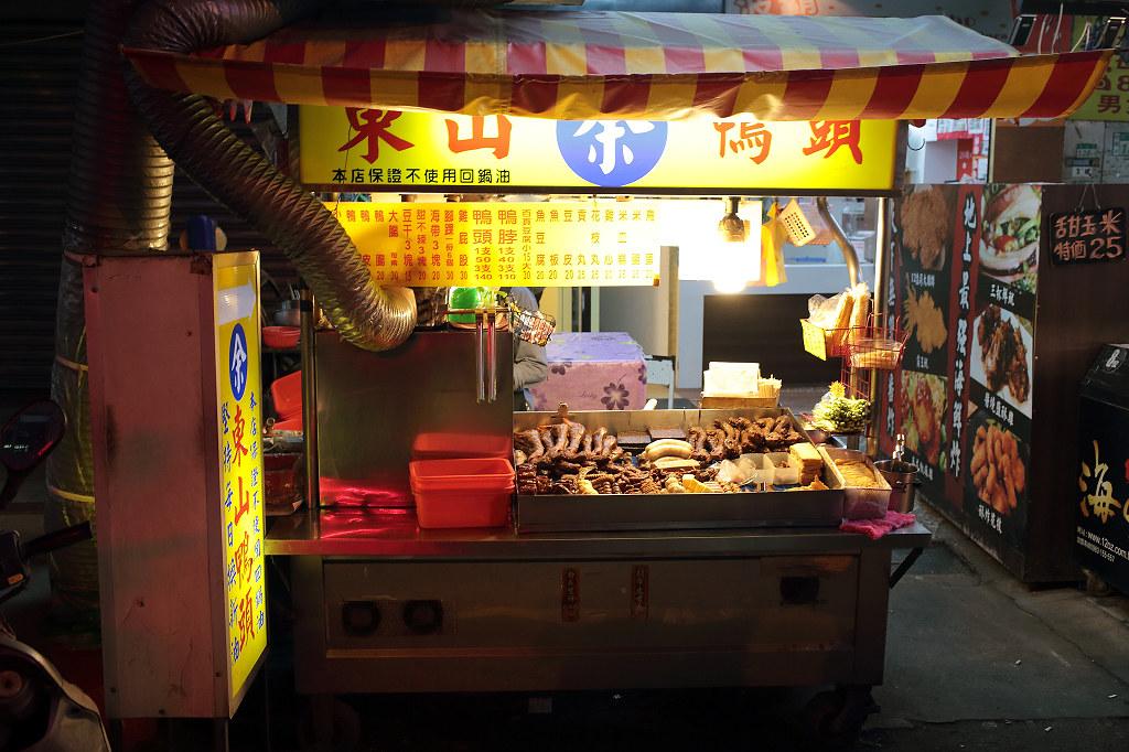 20140504板橋-余記東山鴨頭 (2)
