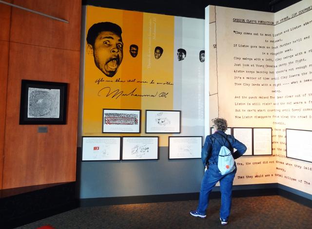 ali-center-exhibit