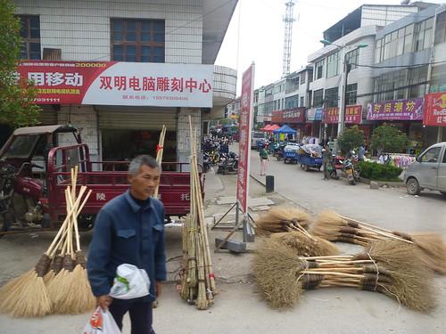 Jiangxi-Yushan-Sanqing Shan-bus (6)