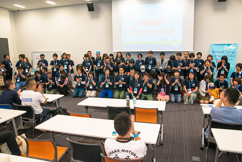 WordCamp Kansai 2014 スタッフ