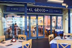 restaurant-el-greco-greek-benalmadena-3