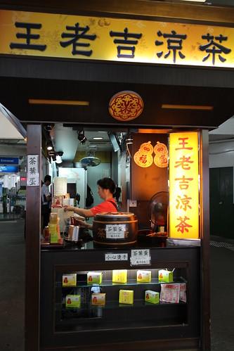HK。王老吉茶葉蛋