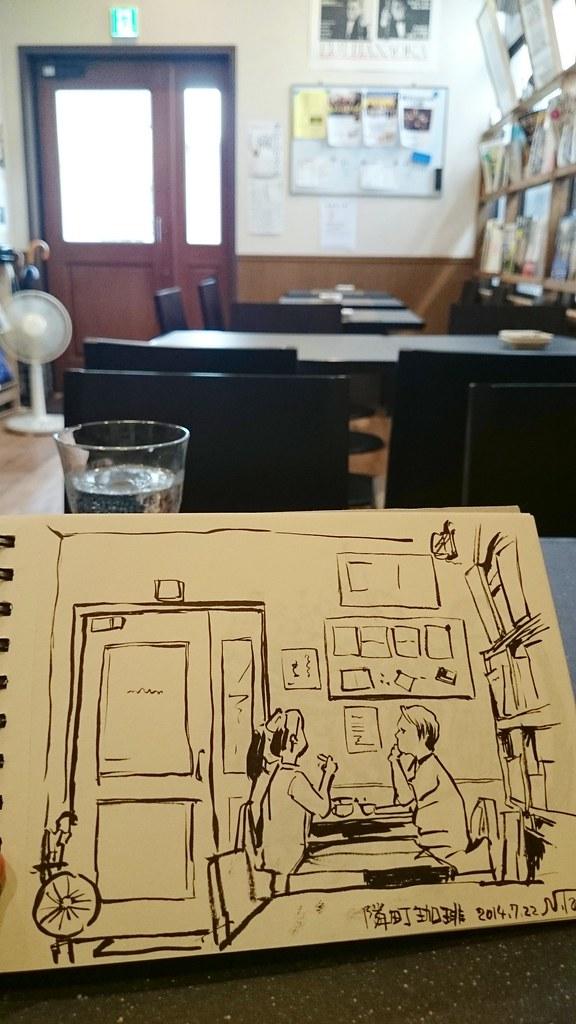 隣町珈琲にて