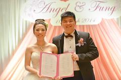 Fung & Angel's Wedding